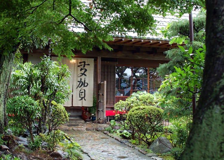 江戸末期の豪商の館を移築「蕎麦処 多賀」