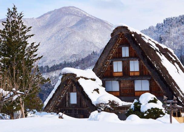 โรงแรม & ร้านอาหารในบ้านโบราณ สถานที่ที่จะได้พบกับสภาพความเป็นอยู่ของญี่ปุ่นอย่างแท้จริง