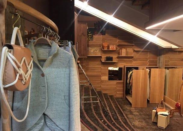 천연 소재의 옷과 가방이 매혹하는 'EOMO store'