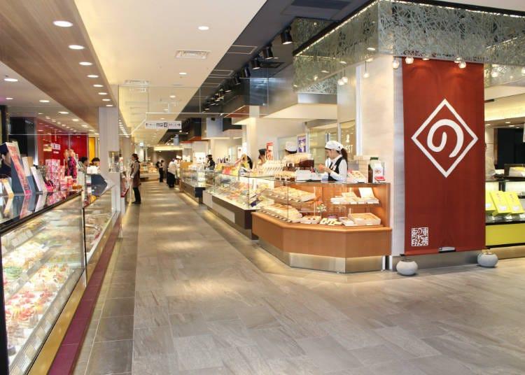 Pusat Membeli Belah Toyoko Noren: Stesen Shibuya
