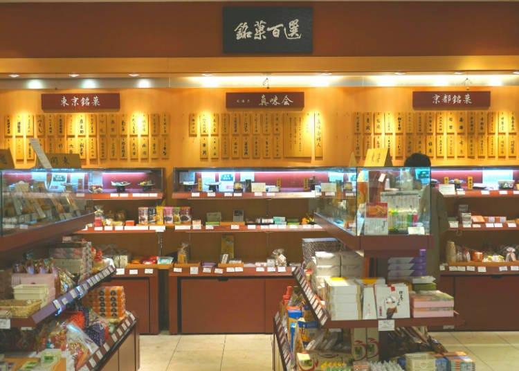"""ศูนย์รวมขนมขึ้นชื่อของท้องถิ่น""""เมกะเฮียคุเซน"""" ใต้ห้างทาคาชิมายะของชินจุกุ"""