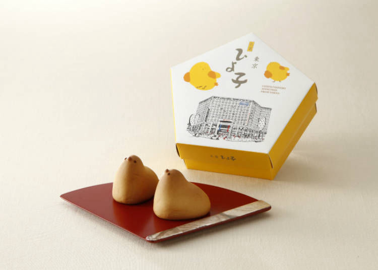 新宿高島屋限定的小雞蛋糕盒裝名牌糕點