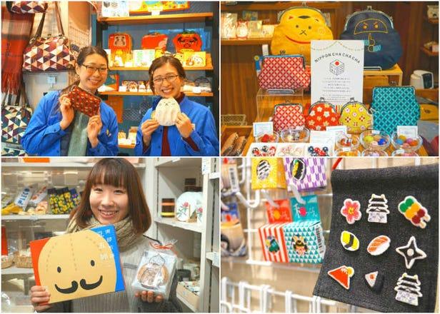 Di sinilah Tempatnya Jika Anda Mencari Produk Tradisional Khas Jepang!