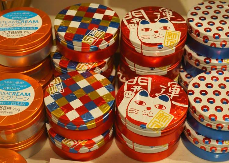 Monozukuri Goods from all over Japan at Koko Lumine!
