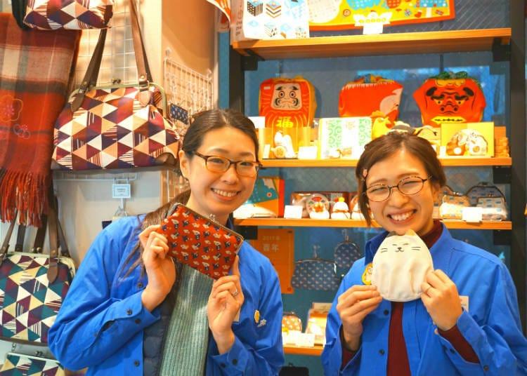 "Dompet Koin dari Toko ""Nippon CHACHACHA"" / Odakyu Shinjuku Mylord"