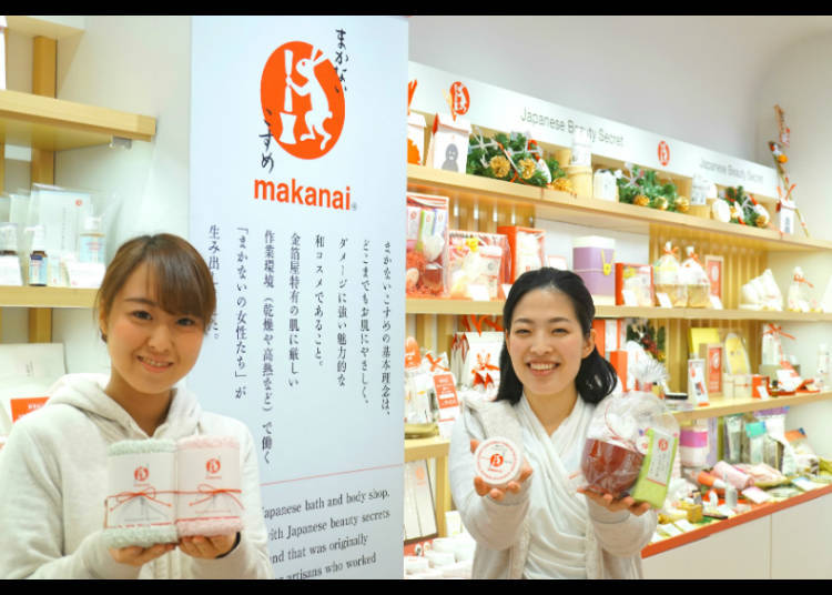 "Kosmetik Jepang dari ""Makanai Cosmetics"" / Odakyu Shinjuku Mylord"