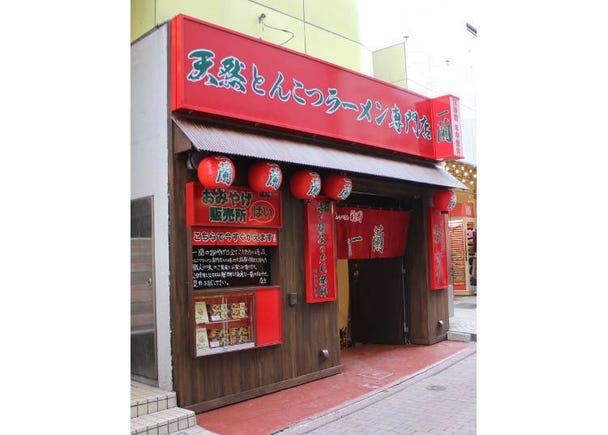 Ichiran (อิจิรัน) ร้านราเม็งที่พิถีพิถันแม้แต่ในเรื่องของบรรยากาศร้าน