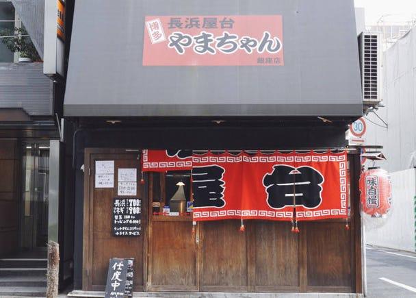 Yamachan (ยามะจัง) เสน่ห์ของร้านที่มีบรรยากาศแบบบ้านๆ