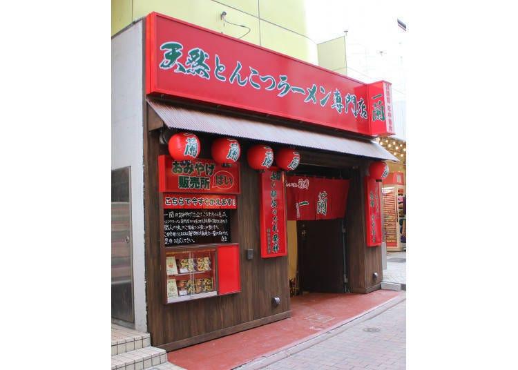 東京豚骨拉麵名店②提供獨特用餐環境的「一蘭拉麵」