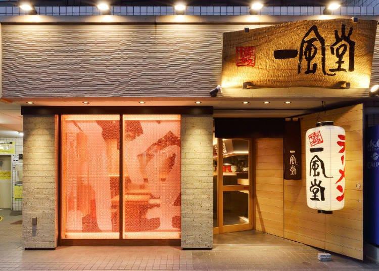 東京豚骨拉麵名店④能多重享受品嚐拉麵樂趣的「一風堂」