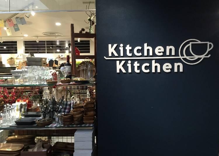 去Kitchen Kitchen购买实用小物吧!
