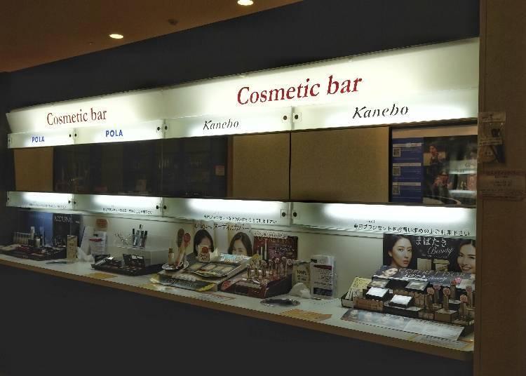 在「Spa LaQua」的女性置物室,用100日圓試用化妝用品!