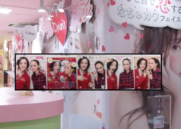 Purikura: Change Yourself Up with Photo Booth Fun!