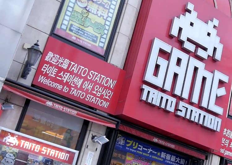 [MOVIE] TAITO STATION:日本電玩遊樂場的奇幻世界