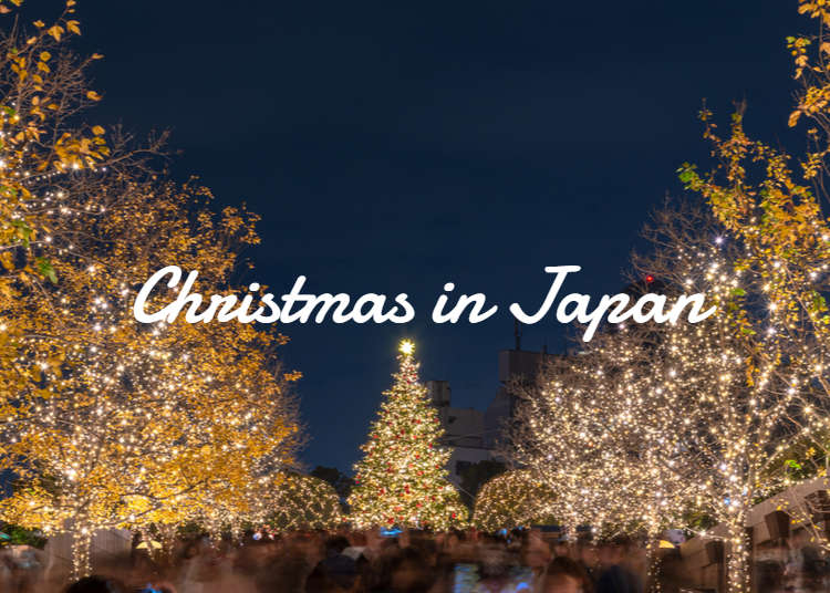 What's Christmas Like in Japan? 6 Fun Ways Japanese Celebrate the Holidays! - LIVE JAPAN