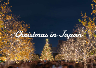 What's Christmas Like in Japan? 6 Unique Ways Japanese Celebrate the Holidays!