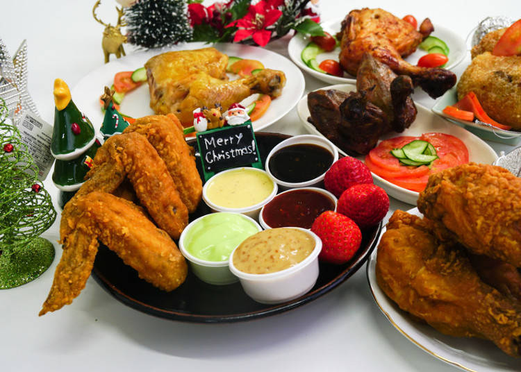 A Uniquely Japanese Christmas Dinner: Fried Chicken