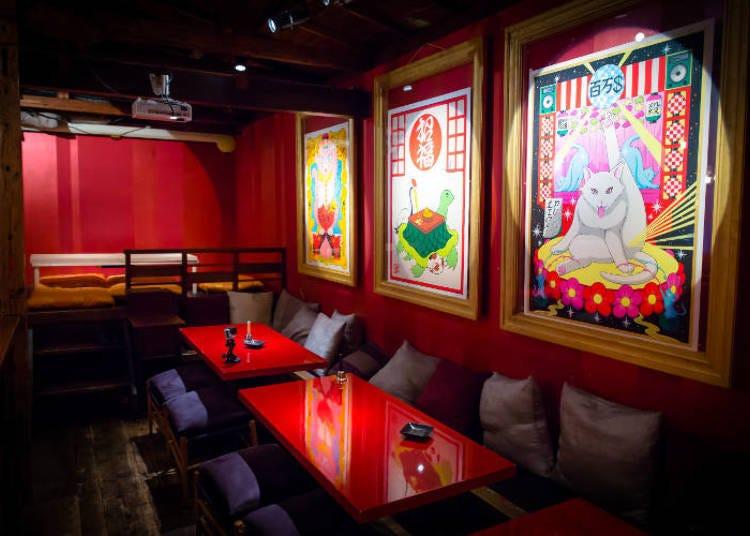 2. Shibuya Oiran Warm-Up Bar