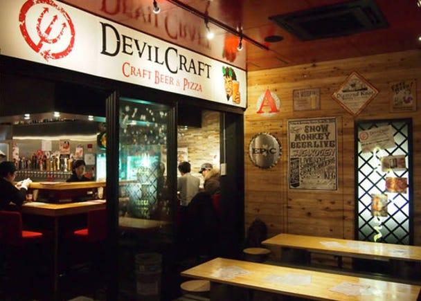 8. DevilCraft Beer Pub & Pizzeria