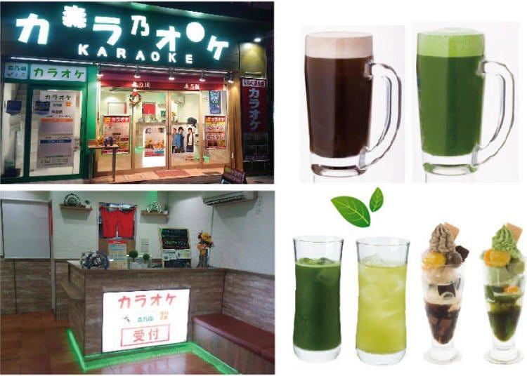 Save Money by visiting Mori no En karaoke chaya!