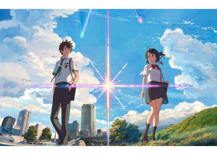 """ตามรอยภาพยนตร์อนิเมชั่น """"your name"""" ในโตเกียว"""