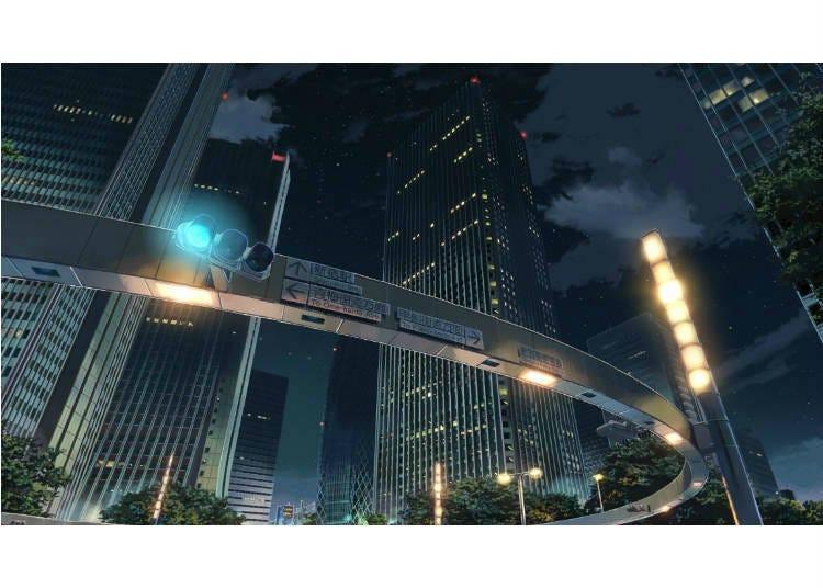 ⑤ The Intersection at the Shinjuku Police Station