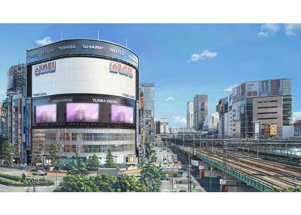 ⑥ Shinjuku O-Guard East