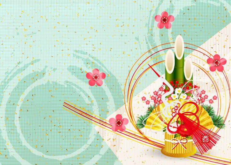 Nengajou History: Japanese Happy New Years Wishes