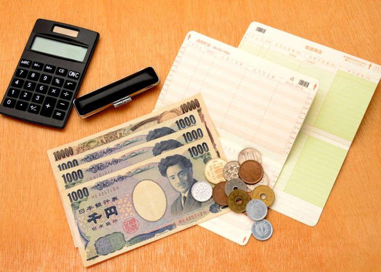 日本で銀行を利用するには