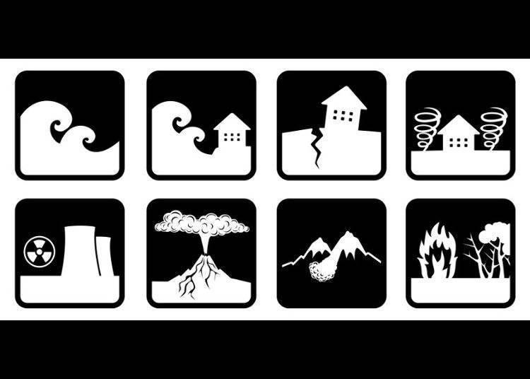 主要自然灾害