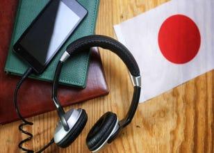 日本語を学ぶ