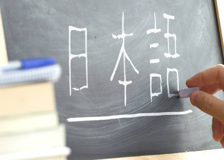 What are Kanji characters?