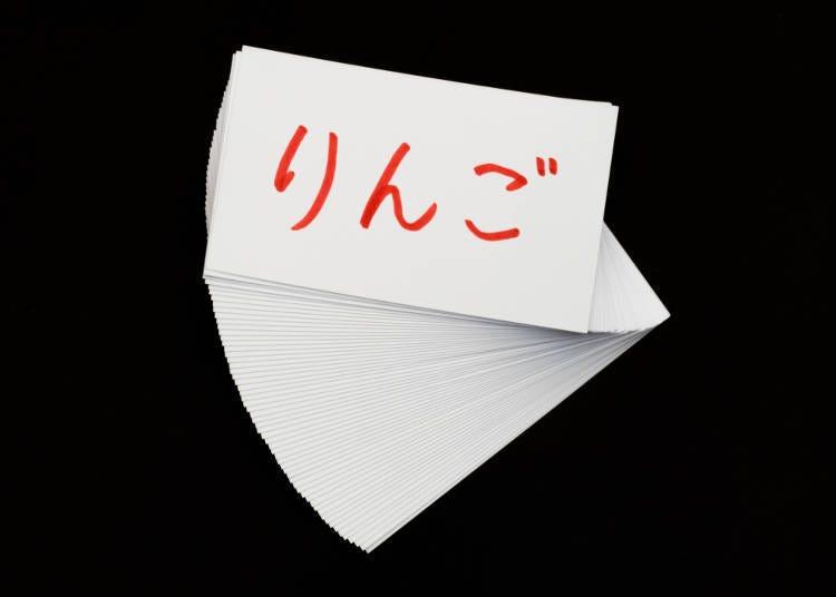 让我们来学习日语吧