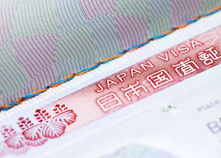 日本の就労ビザ