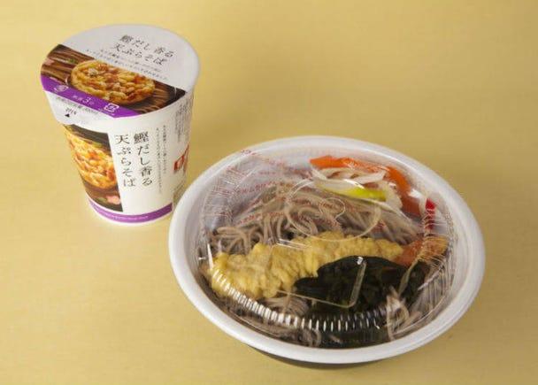 在超市或超商購買跨年蕎麥麵