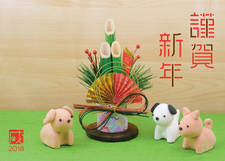 Chinese Zodiac in Japan: 2019 is the Year of the Pig! - LIVE