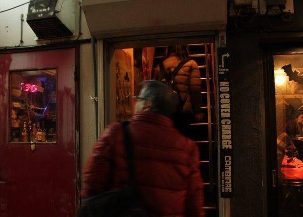 '술집 순례'로 거리 전체에 애착이 생긴다