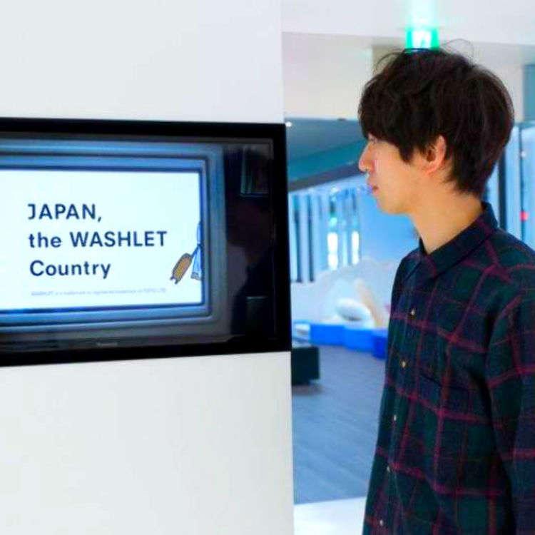 成田国際空港にあるTOTOのトイレが全力すぎて戸惑うレベルなので旅行者は絶対に寄ってほしい