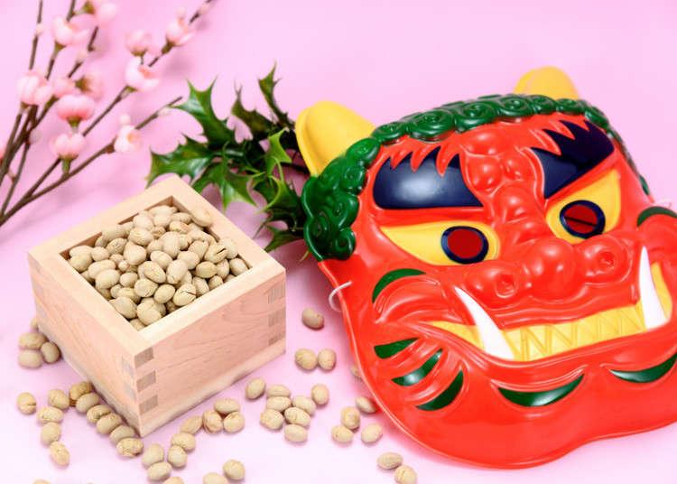Setsubun: The Bean Throwing Festival to Celebrate Winter's End (Video)