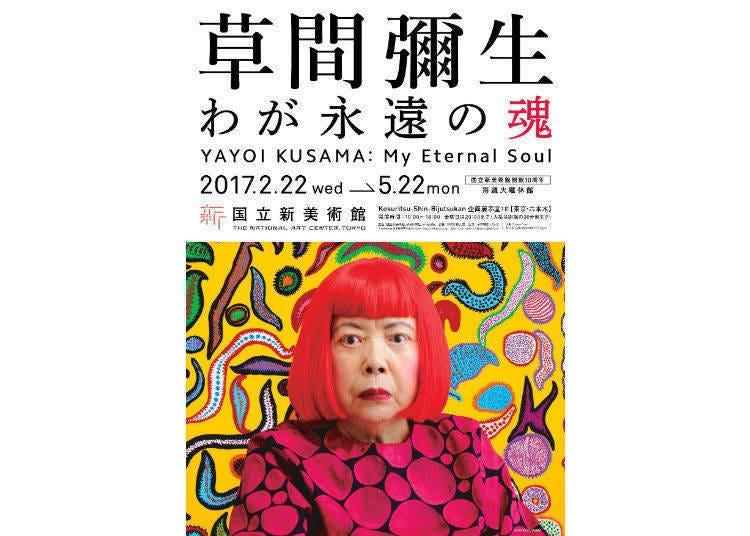 Yayoi Kusama: My Eternal Soul