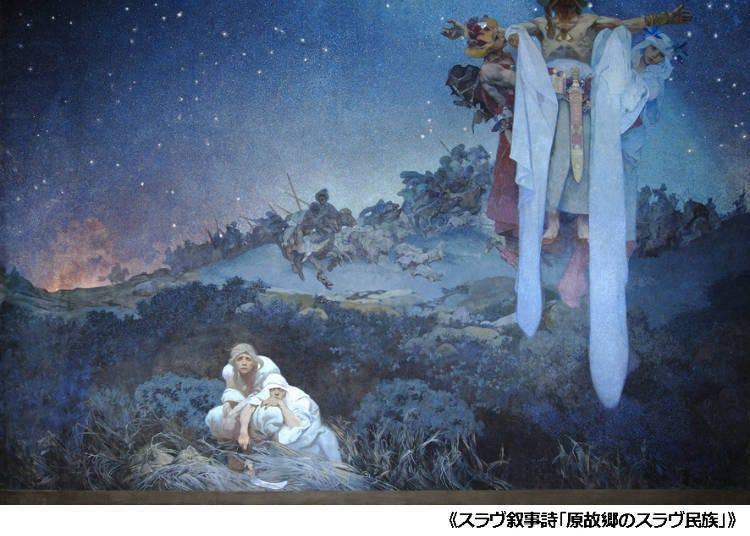 The Alphonse Mucha Exhibition