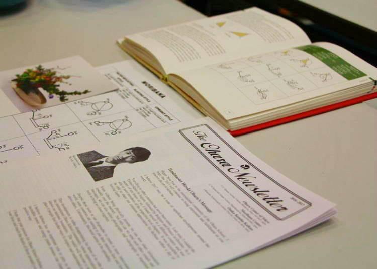 About Ohara School of Ikebana