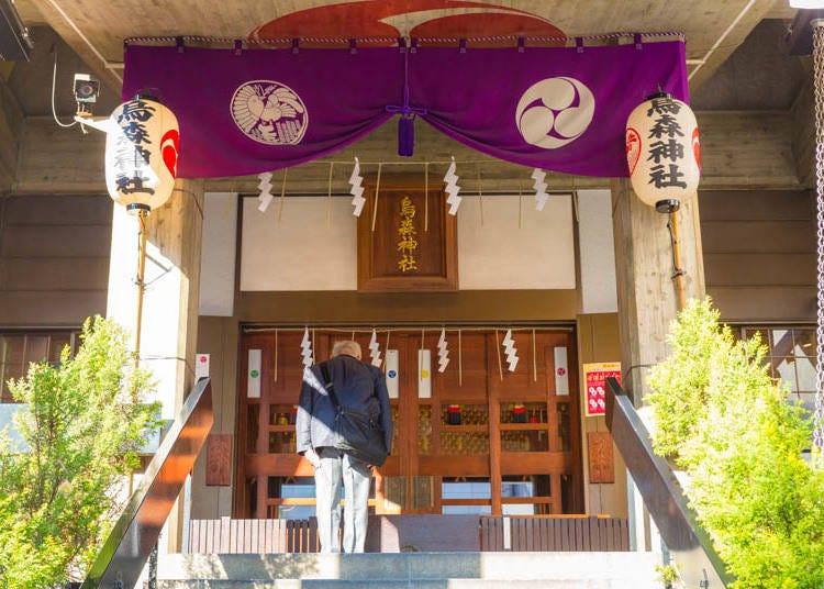 Karasumori Shrine