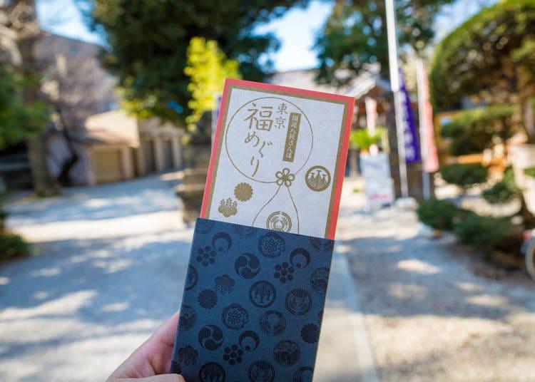 '도쿄 <福> 산책' 참가 방법