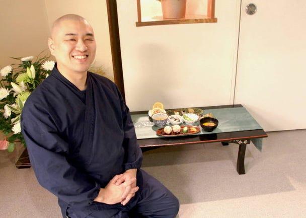 Kurayami Gohan and the Message of Food