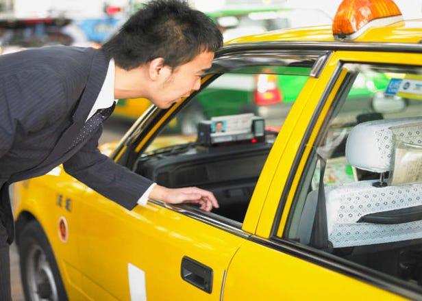 ประโยคภาษาญี่ปุ่นเวลาจะขึ้นแท็กซี่