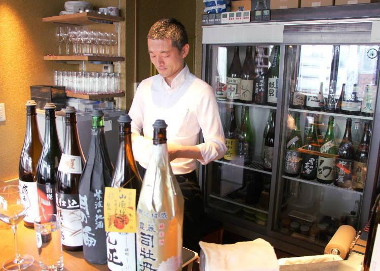 日本酒バーの見つけかた