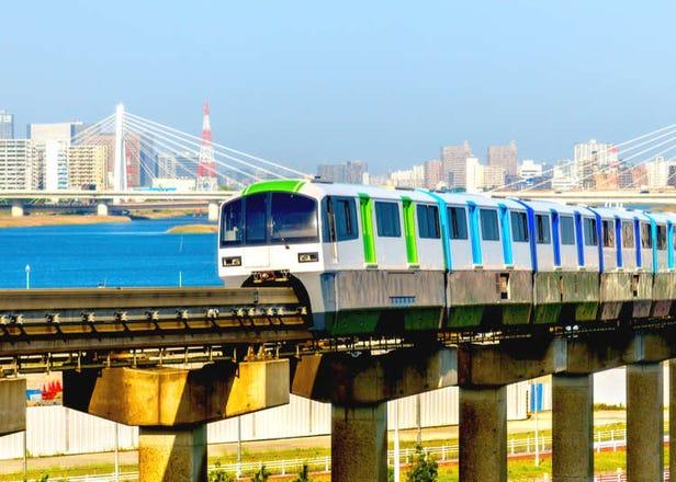하네다공항에서 신주쿠,도쿄역 등에 가는법