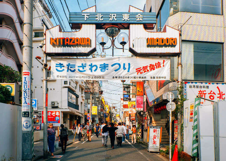Welcome to Tokyo's Trendy Street! Top 6 Recommendations in Shimokitazawa for 2019
