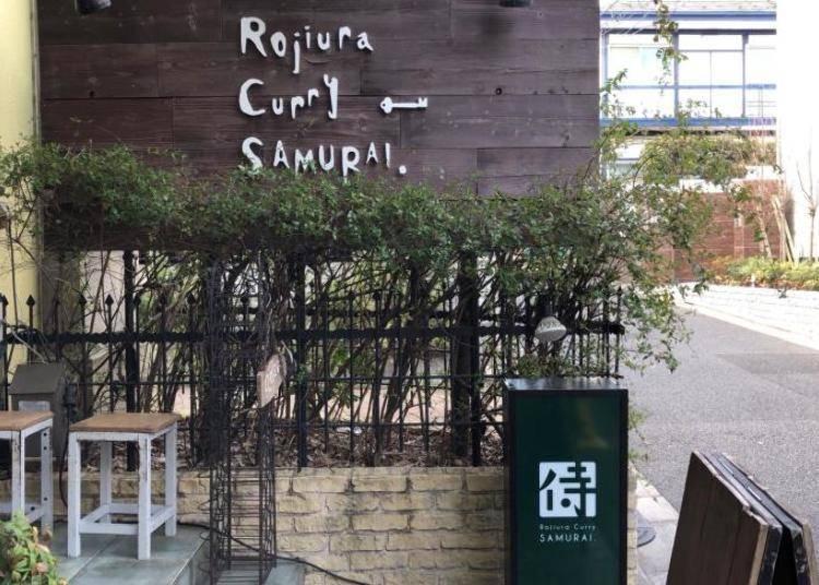 홋카이도 인기 카레 「Rojiura Curry SAMURAI.」에는 20종류의 채소가!
